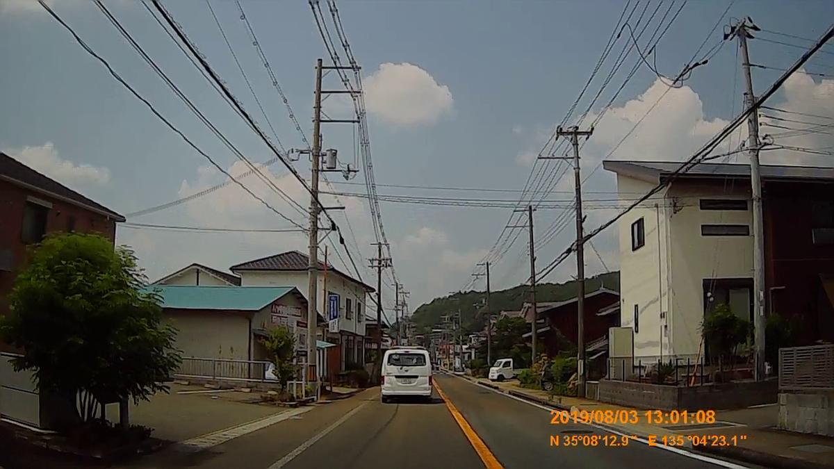 f:id:japan_route:20191006151911j:plain