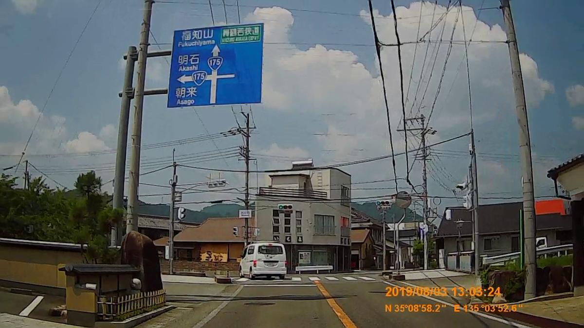 f:id:japan_route:20191006151919j:plain