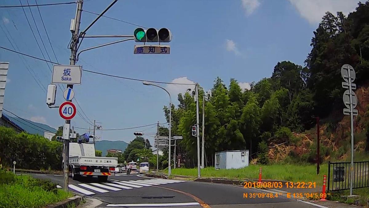 f:id:japan_route:20191006152146j:plain