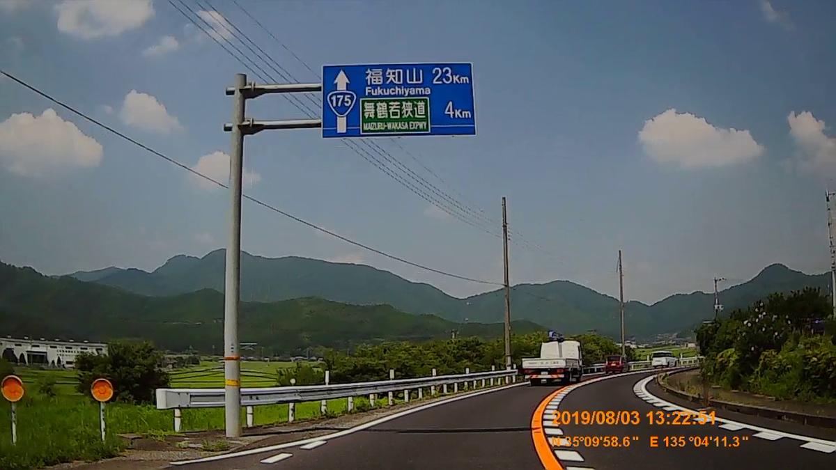 f:id:japan_route:20191006152157j:plain