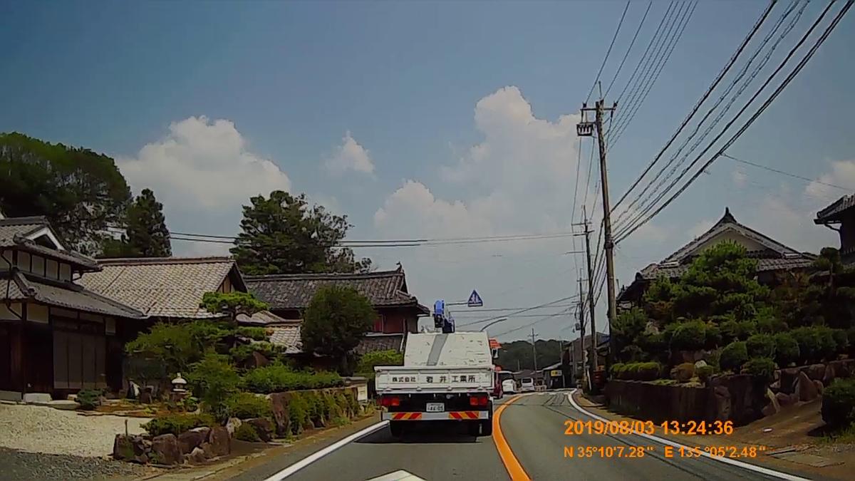 f:id:japan_route:20191006152206j:plain