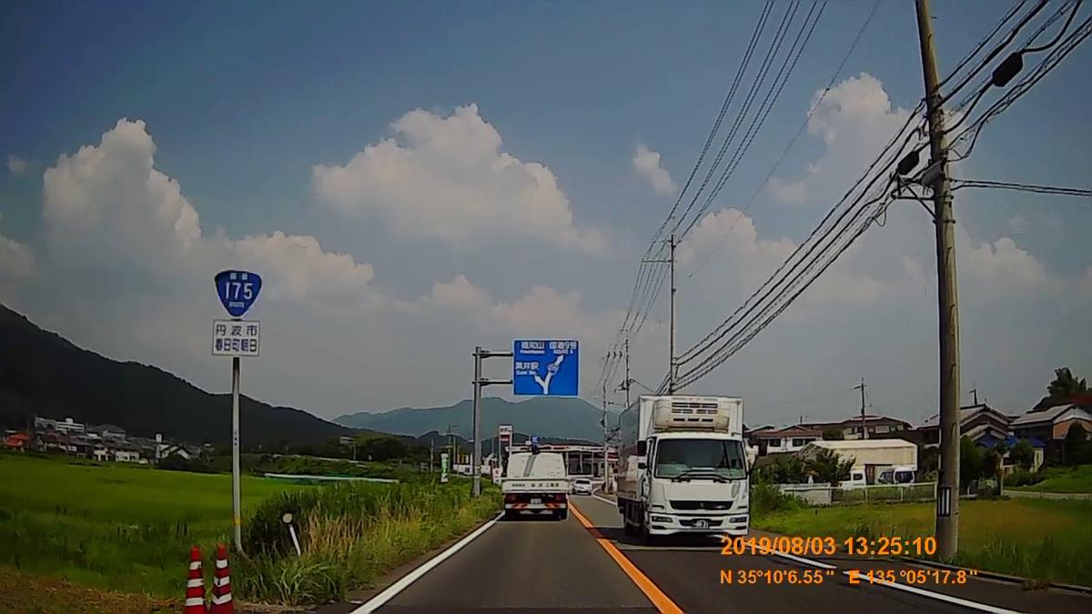 f:id:japan_route:20191006152215j:plain
