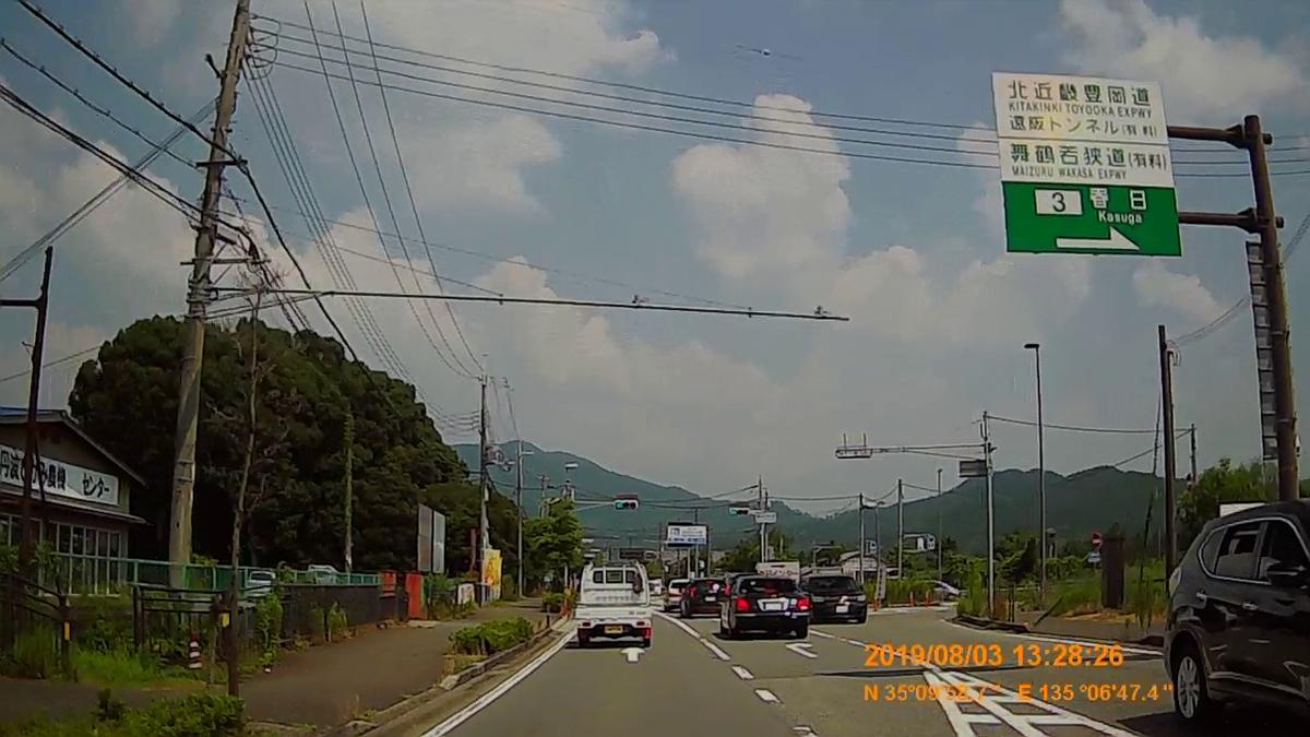 f:id:japan_route:20191006152223j:plain