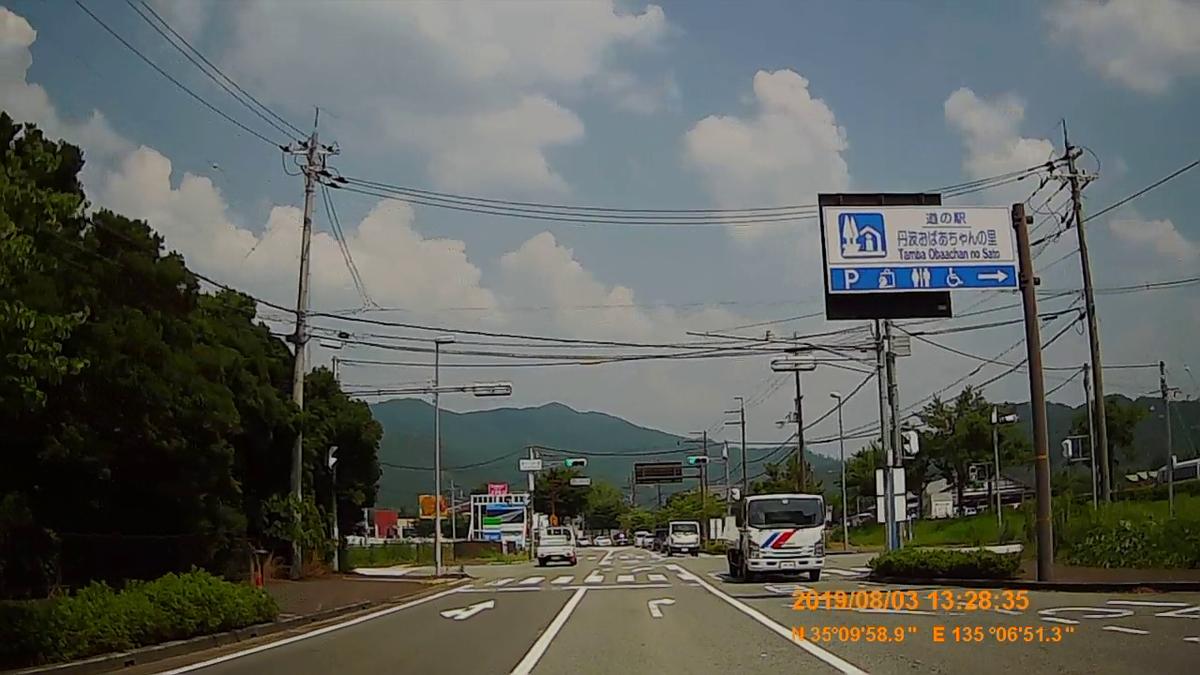 f:id:japan_route:20191006152231j:plain