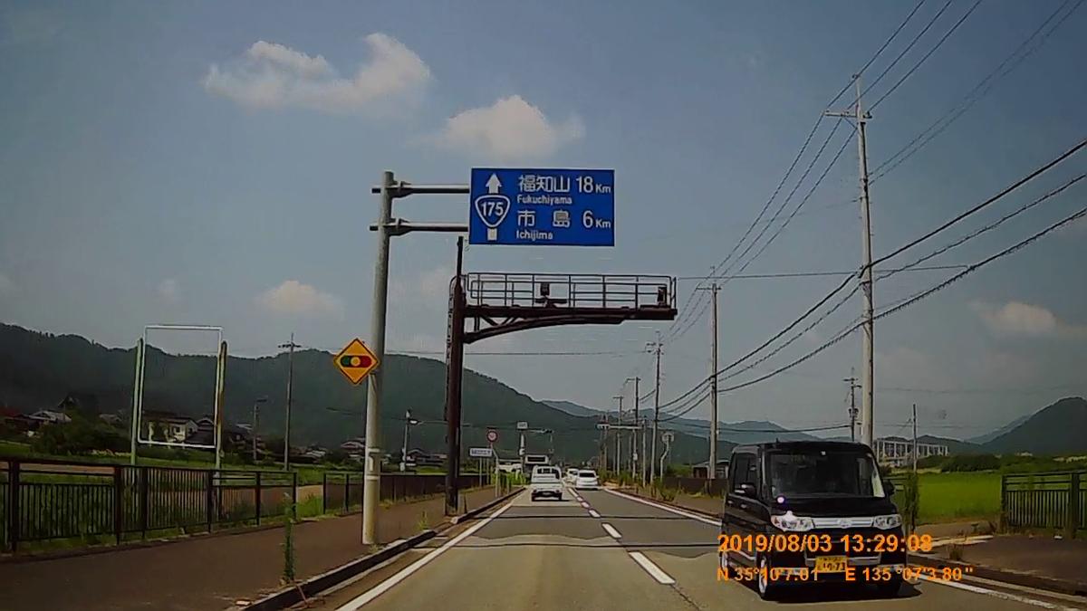 f:id:japan_route:20191006152243j:plain