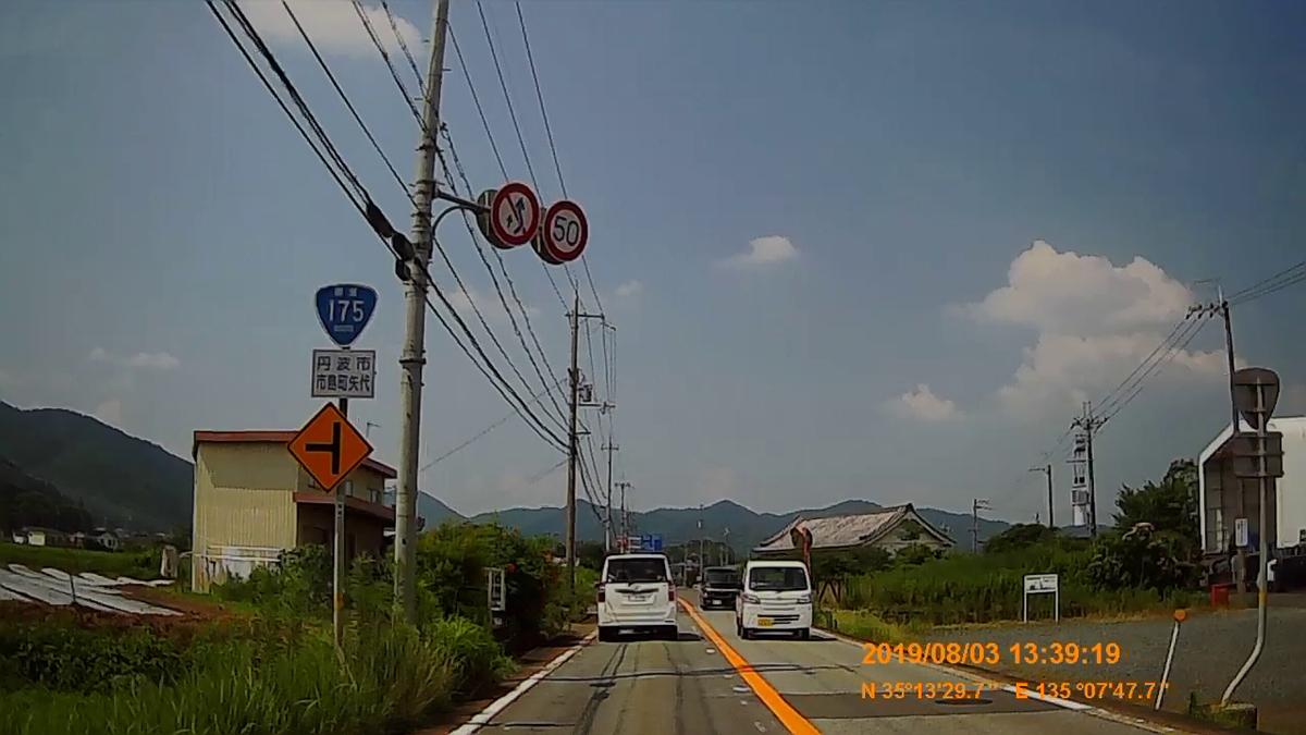 f:id:japan_route:20191006152355j:plain