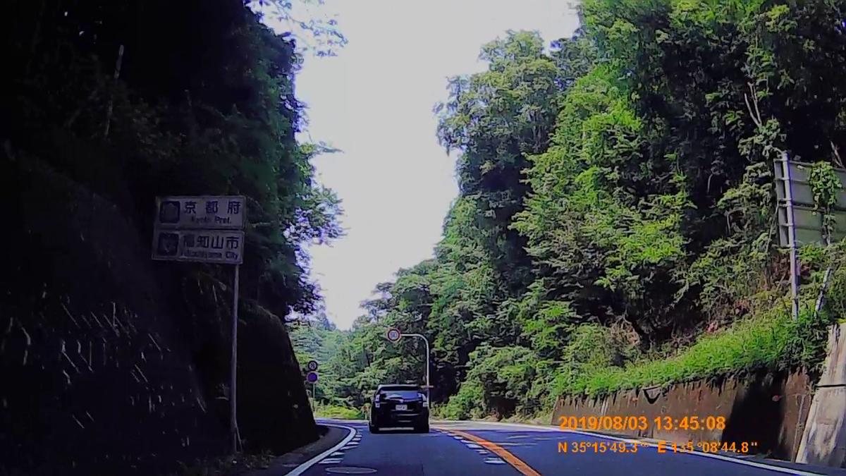 f:id:japan_route:20191006152454j:plain