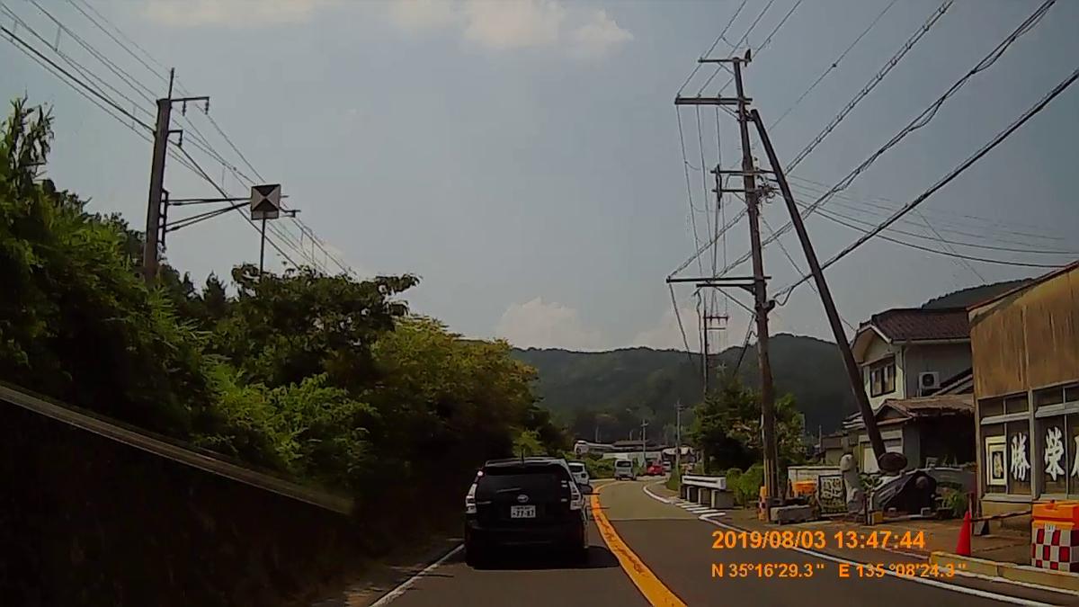 f:id:japan_route:20191006152534j:plain
