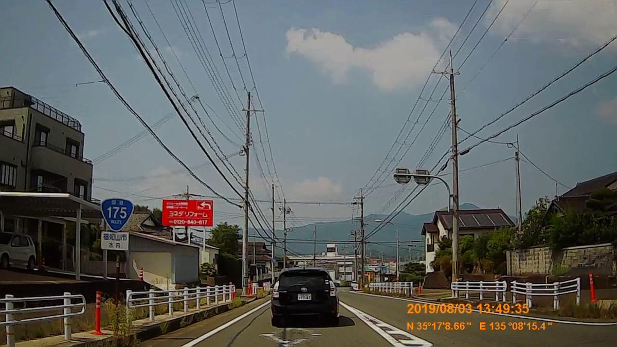f:id:japan_route:20191006152612j:plain