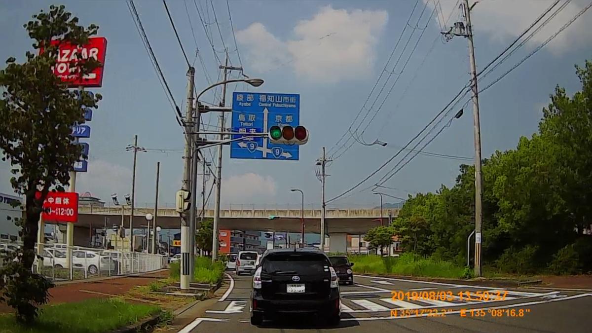 f:id:japan_route:20191006152621j:plain