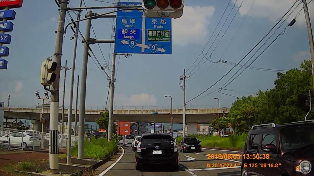f:id:japan_route:20191006152623j:plain