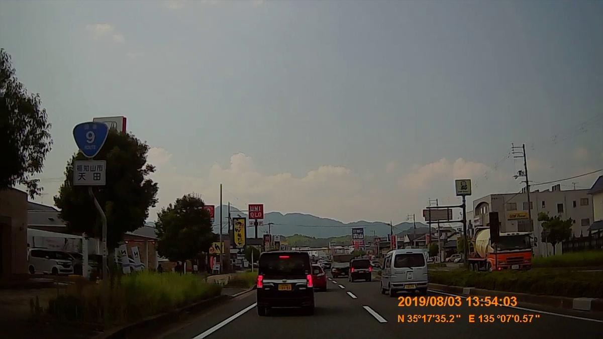 f:id:japan_route:20191006152741j:plain