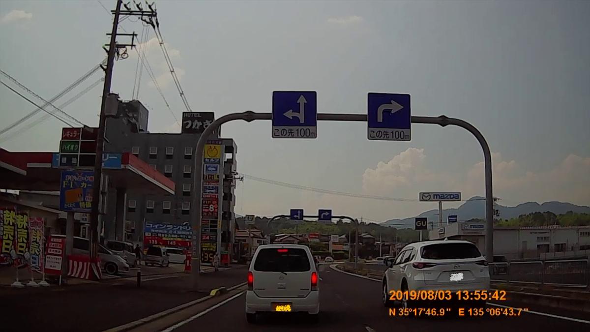 f:id:japan_route:20191006152750j:plain