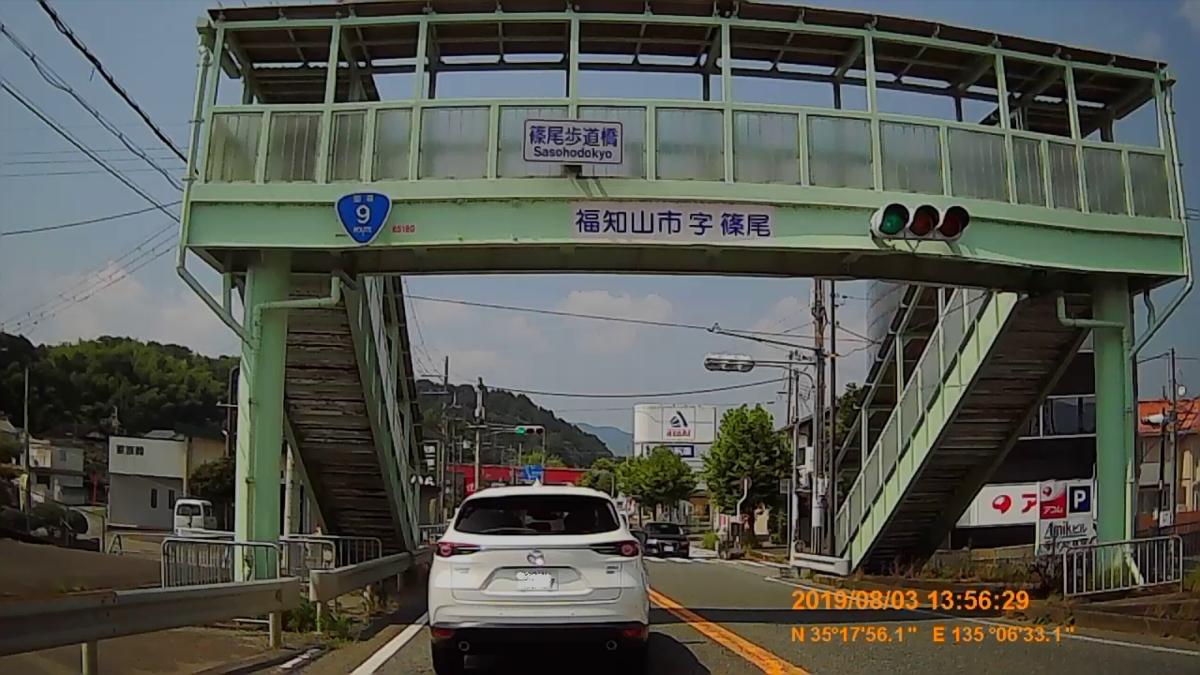 f:id:japan_route:20191006152759j:plain