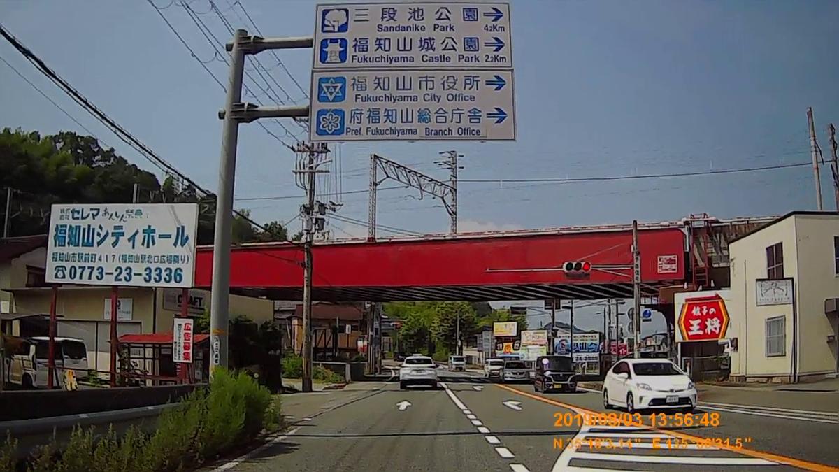 f:id:japan_route:20191006152808j:plain
