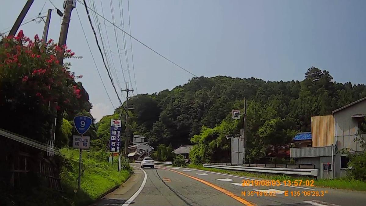 f:id:japan_route:20191006152818j:plain