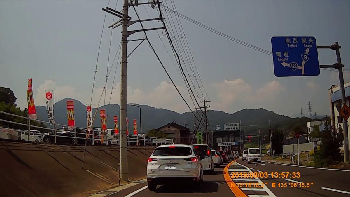 f:id:japan_route:20191006152840j:plain