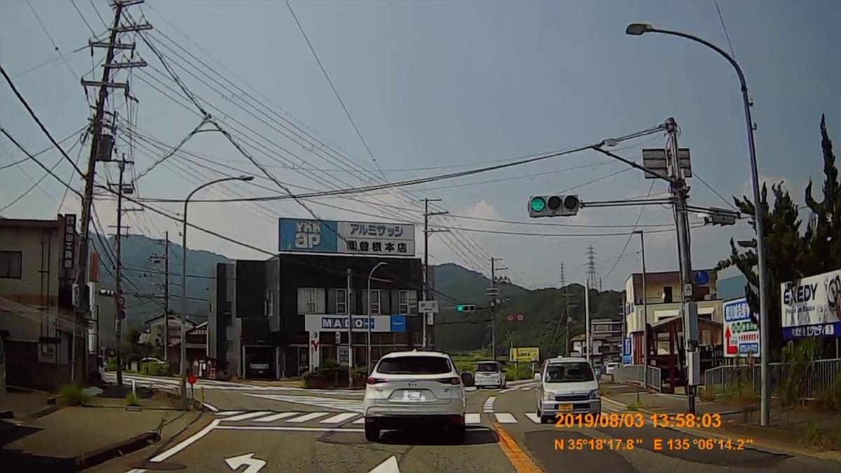 f:id:japan_route:20191006152841j:plain