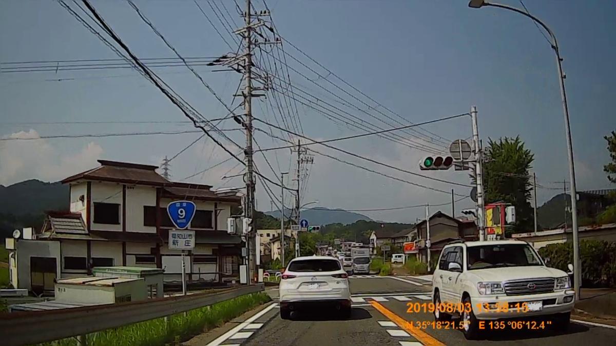f:id:japan_route:20191006152909j:plain