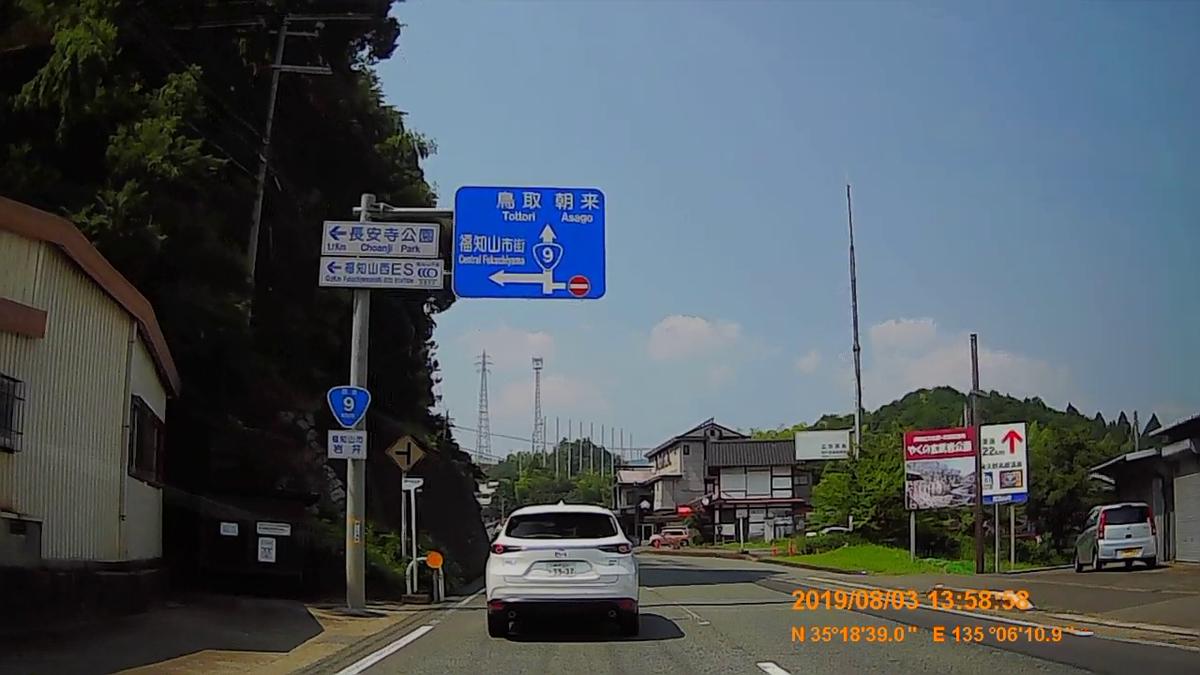 f:id:japan_route:20191006152917j:plain