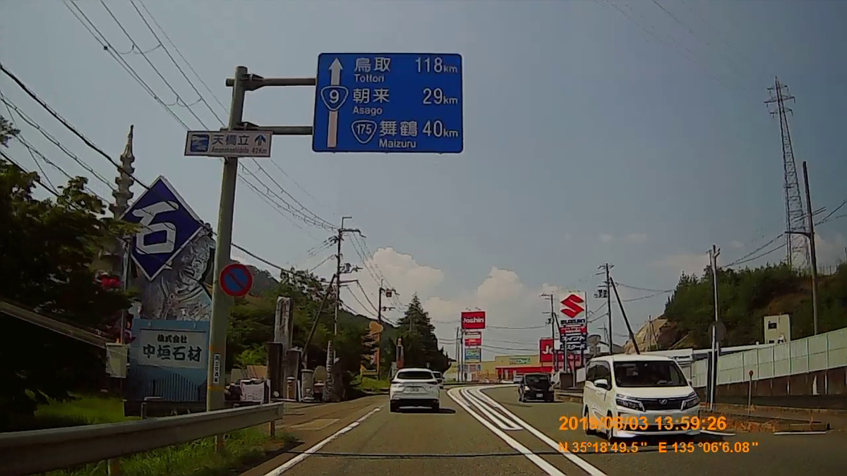f:id:japan_route:20191006152923j:plain