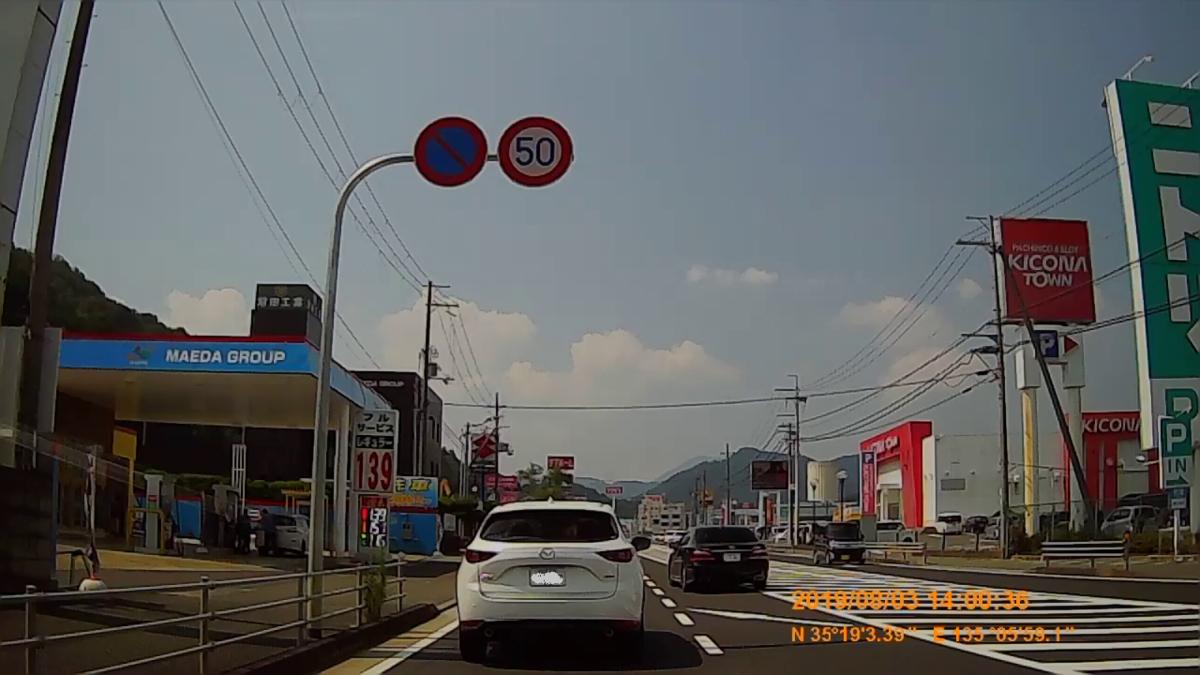 f:id:japan_route:20191006152955j:plain