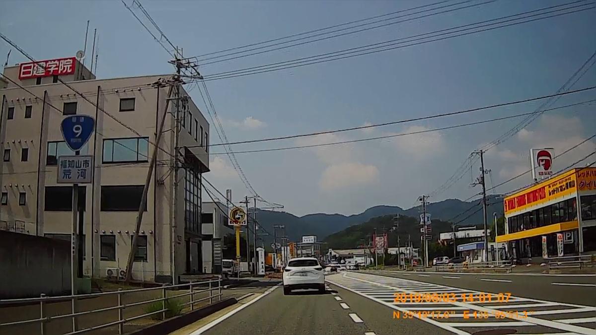 f:id:japan_route:20191006153003j:plain