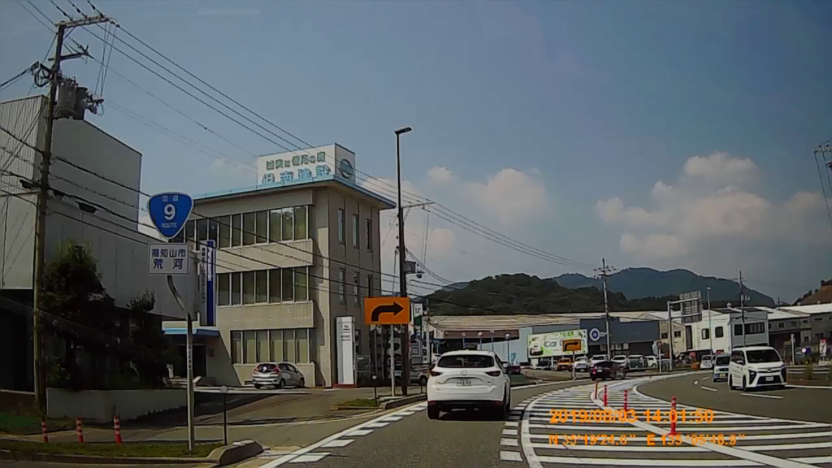 f:id:japan_route:20191006153013j:plain