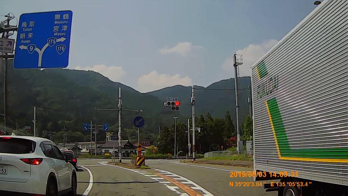 f:id:japan_route:20191006153020j:plain