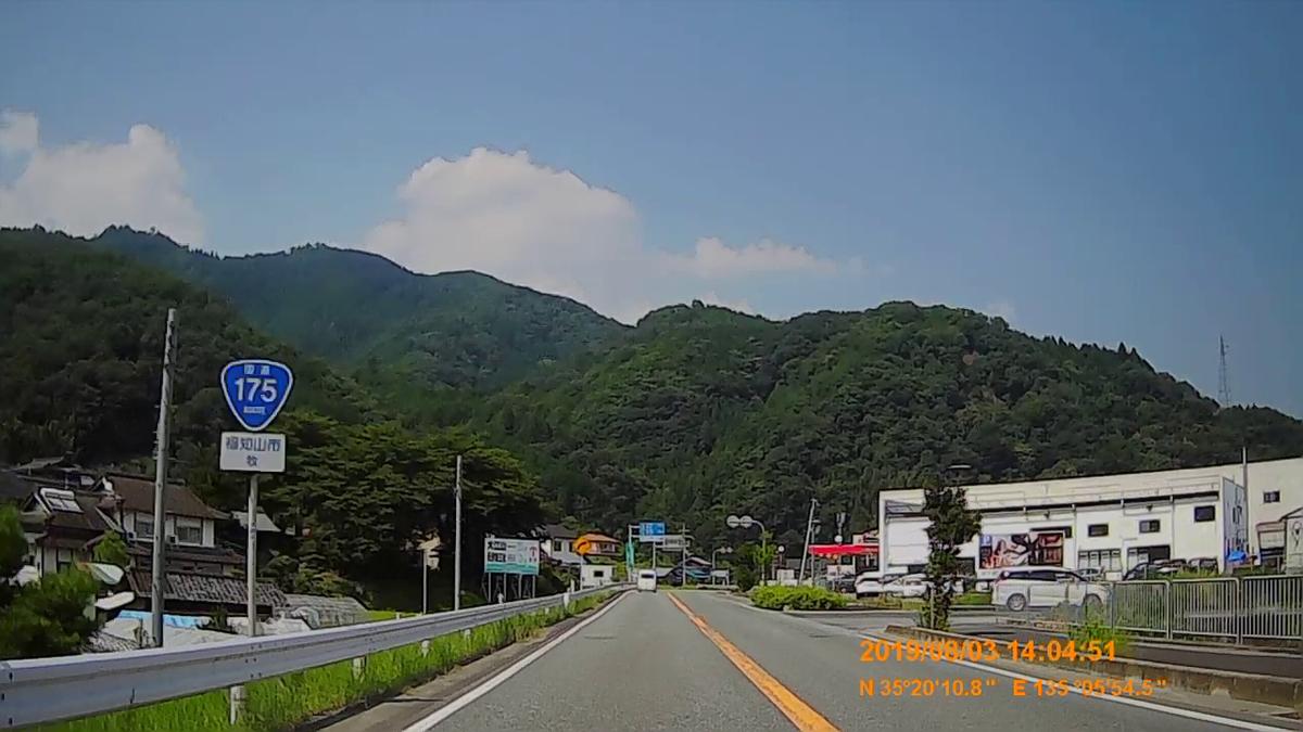 f:id:japan_route:20191006153041j:plain