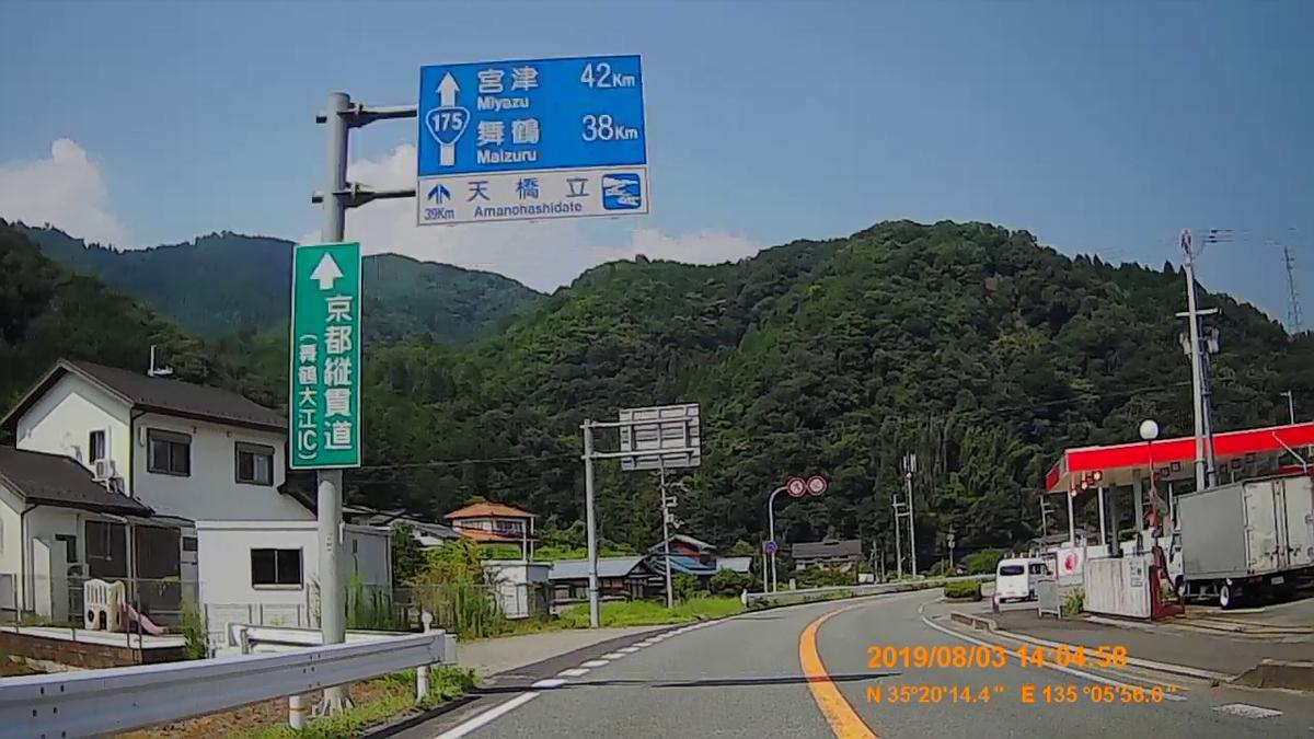 f:id:japan_route:20191006153048j:plain