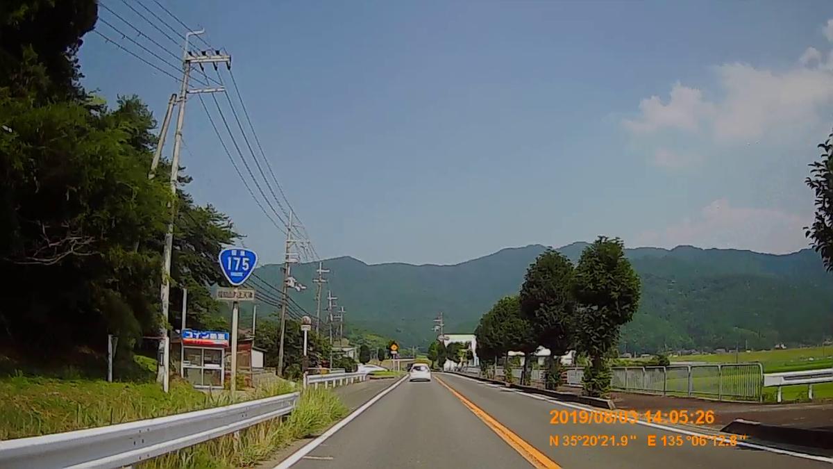 f:id:japan_route:20191006153111j:plain