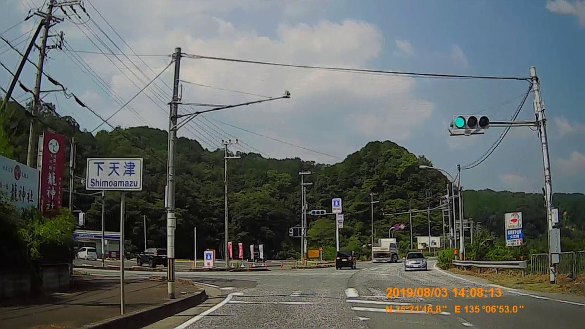 f:id:japan_route:20191006153138j:plain