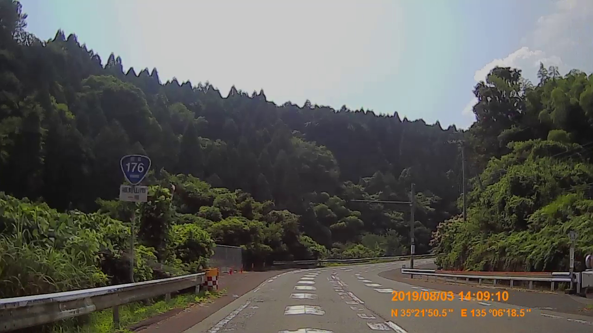 f:id:japan_route:20191006153210j:plain