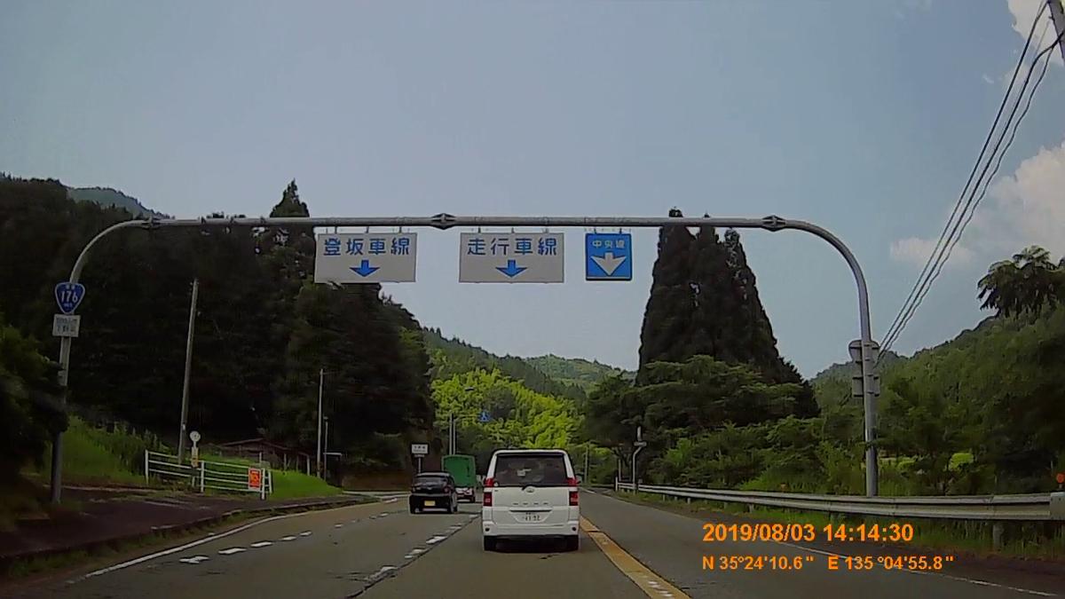 f:id:japan_route:20191006153259j:plain