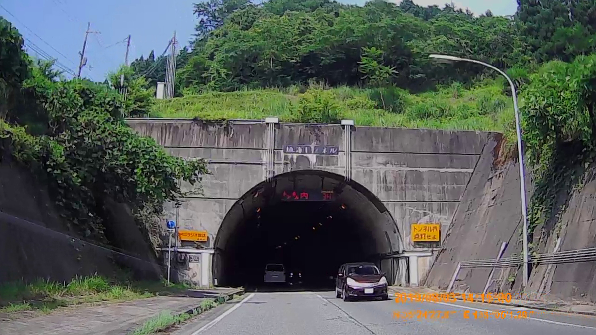 f:id:japan_route:20191006153311j:plain