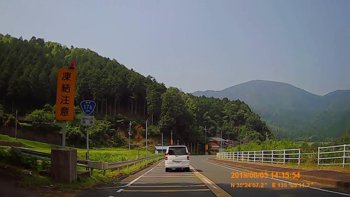 f:id:japan_route:20191006153334j:plain