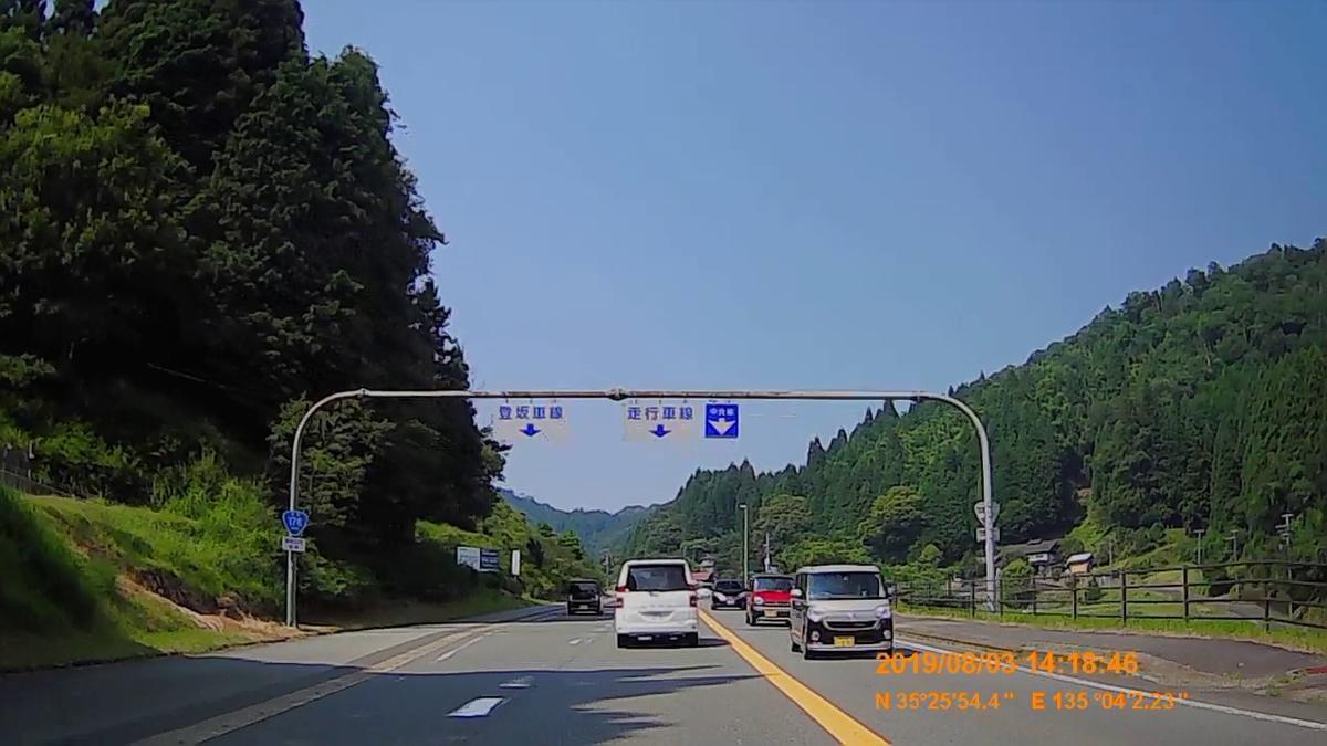 f:id:japan_route:20191006153359j:plain
