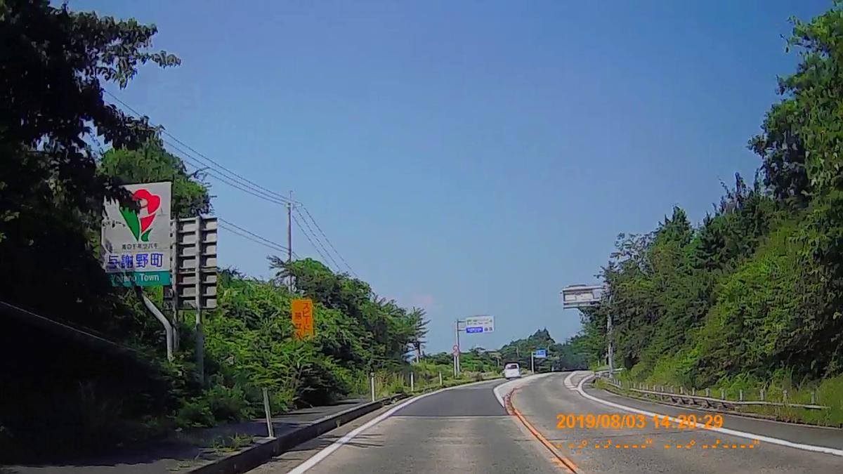 f:id:japan_route:20191006153416j:plain