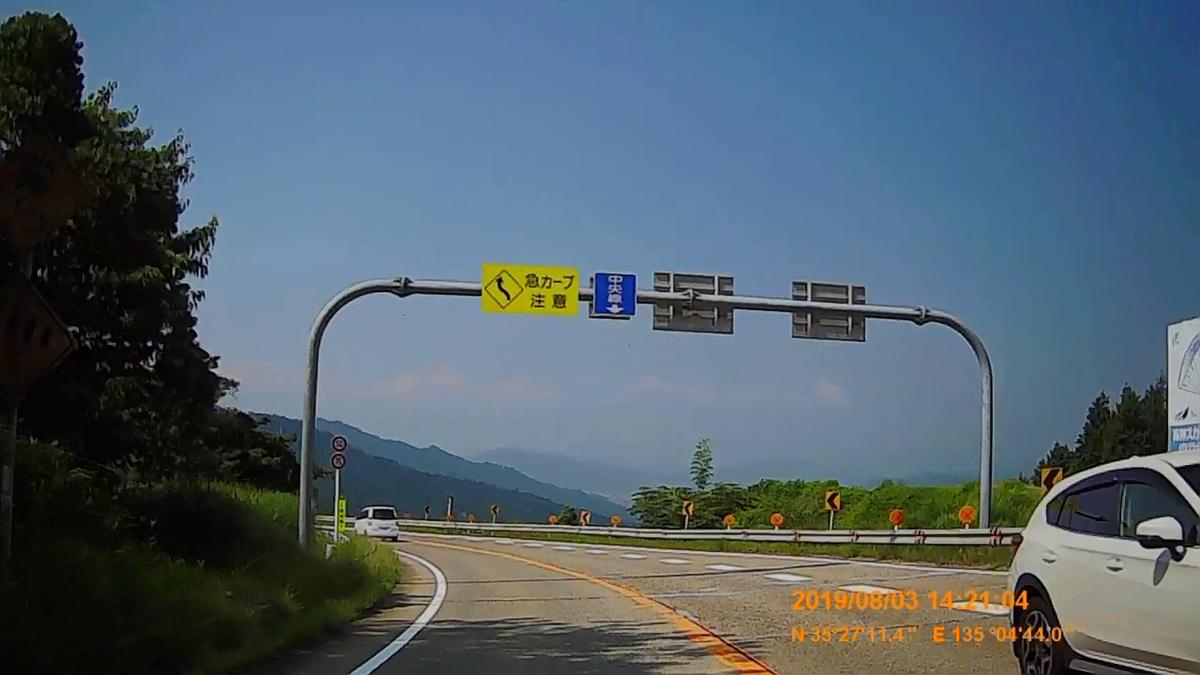 f:id:japan_route:20191006153433j:plain
