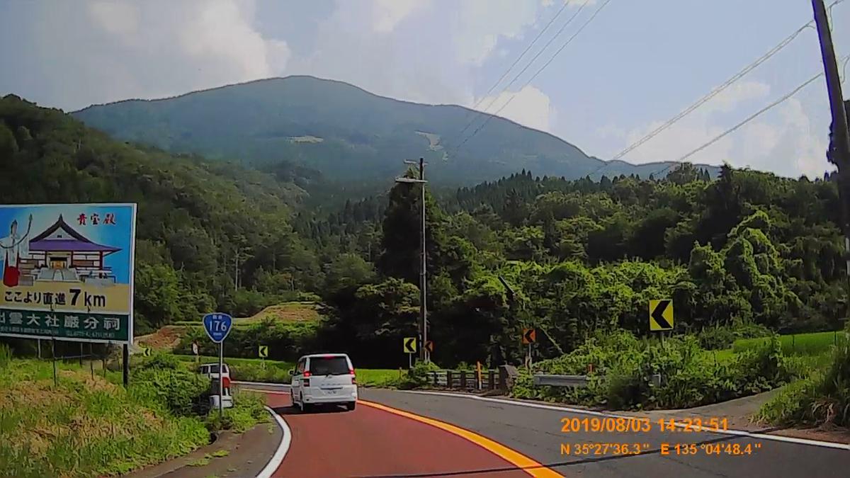 f:id:japan_route:20191006153451j:plain