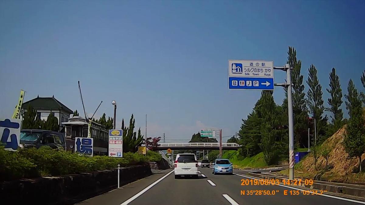 f:id:japan_route:20191006153459j:plain