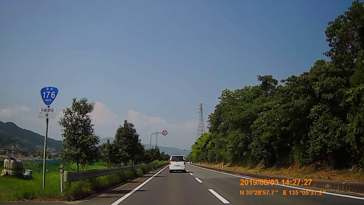 f:id:japan_route:20191006153510j:plain