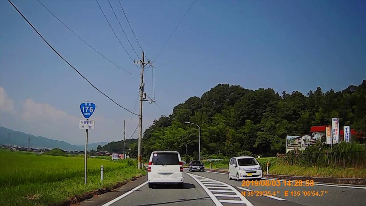 f:id:japan_route:20191006153517j:plain