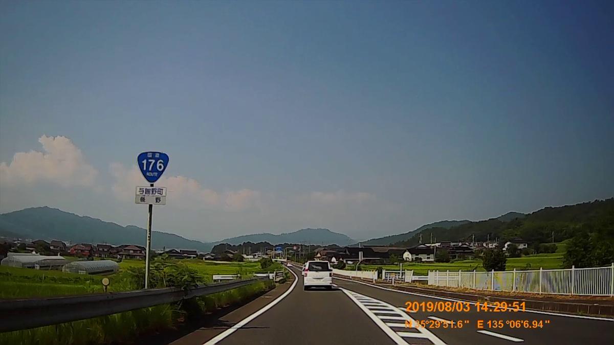 f:id:japan_route:20191006153524j:plain