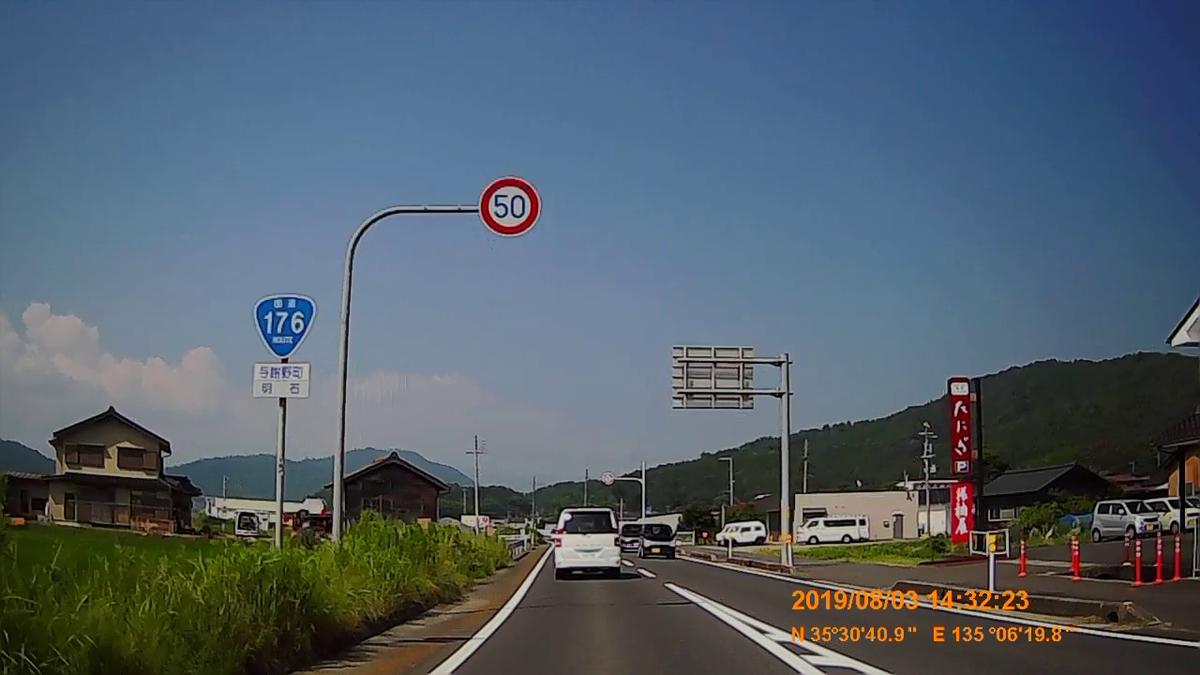f:id:japan_route:20191006153532j:plain