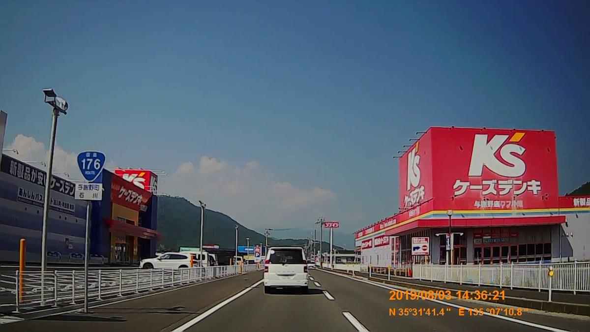 f:id:japan_route:20191006153550j:plain
