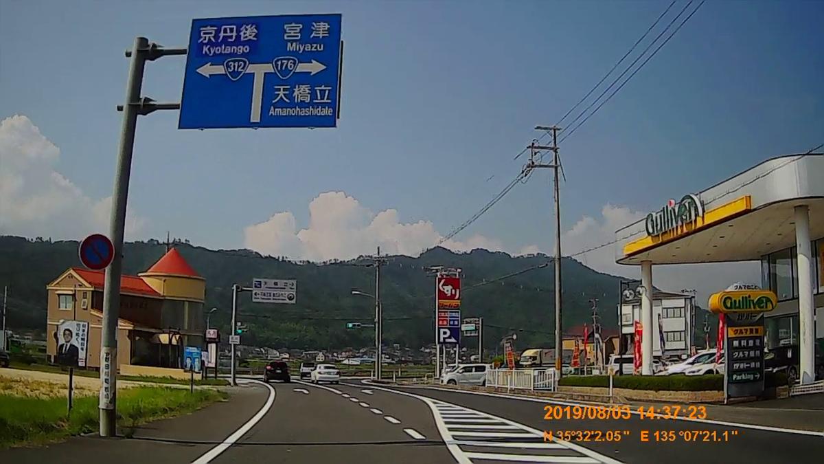 f:id:japan_route:20191006153558j:plain