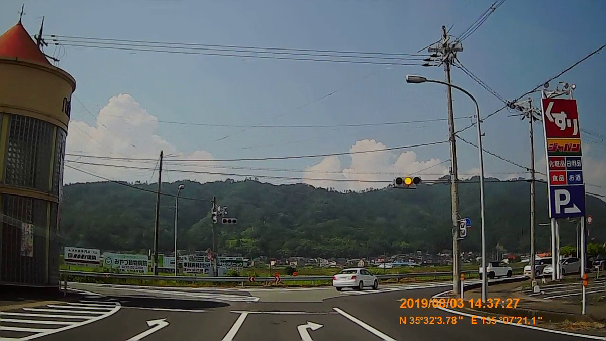 f:id:japan_route:20191006153600j:plain