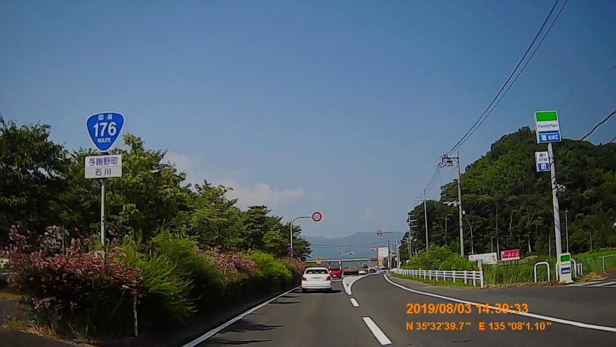 f:id:japan_route:20191006153632j:plain